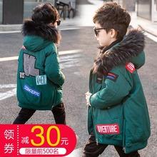 男童羽绒服儿童装中长款2018新款韩版洋气中大童女童男孩外套加厚图片