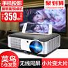 投影机 高清1080P