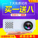 RD-810 projector home HD 1080p wireless wifi smart led office micro mobile phone projector