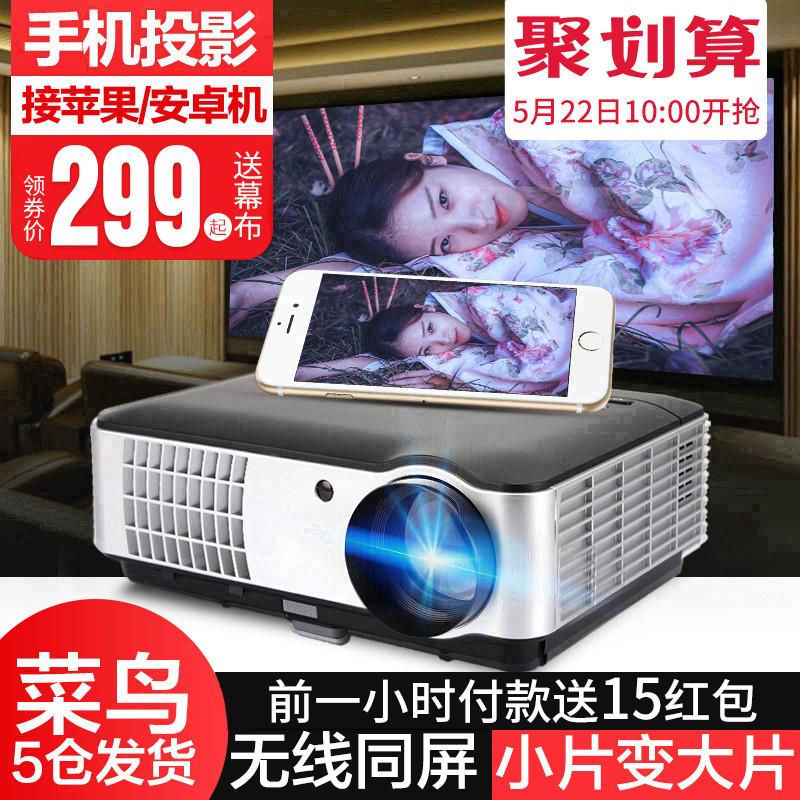 Rigal瑞格尔RD-806办公投影机3D高清手机投影仪家用无线wifi微型小型家庭影院1080P安卓无屏电视墙投便携迷你