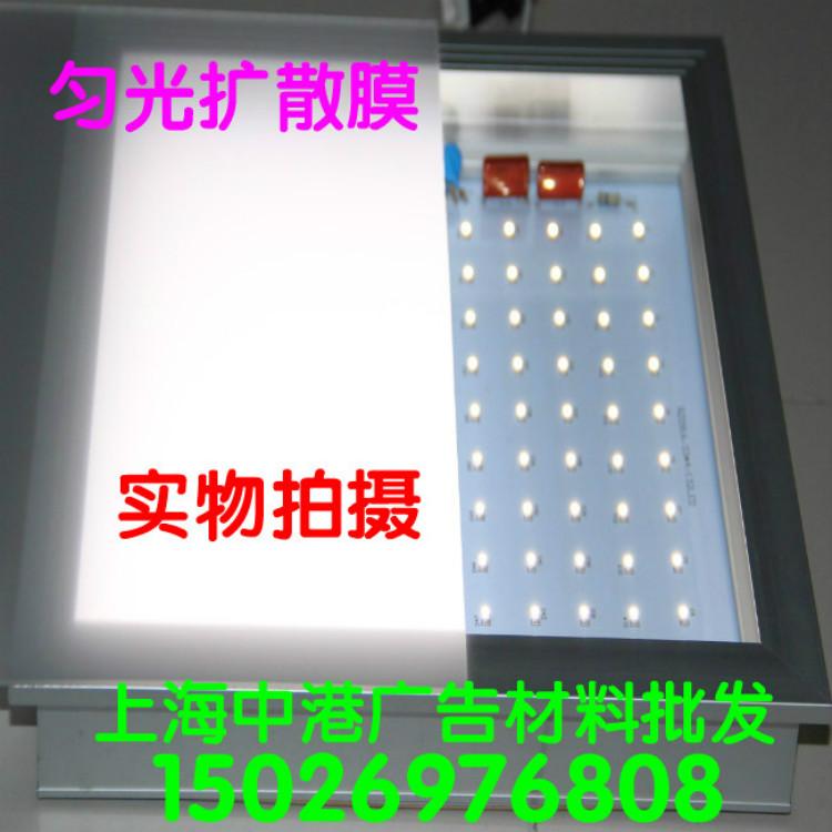 led导光板超薄