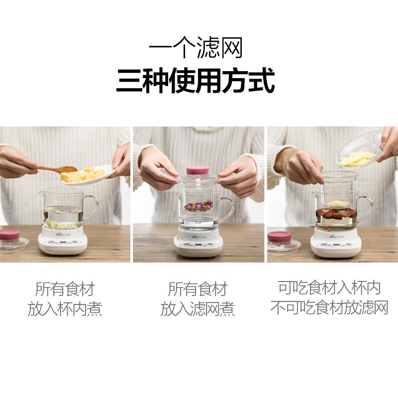 小熊YSH-A03C5迷你养生壶全自动加厚玻璃电热水杯煮花茶壶煮茶器