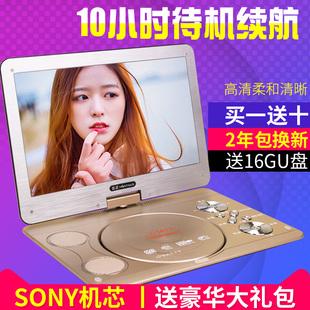 PEVD1356移动DVD14寸便携式EVD影碟机带小电视机高清播放器 金正