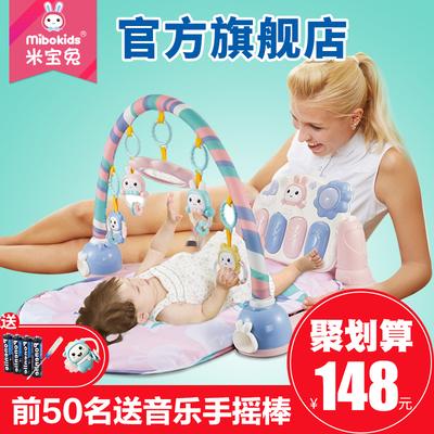 宝宝脚踏钢琴健身架