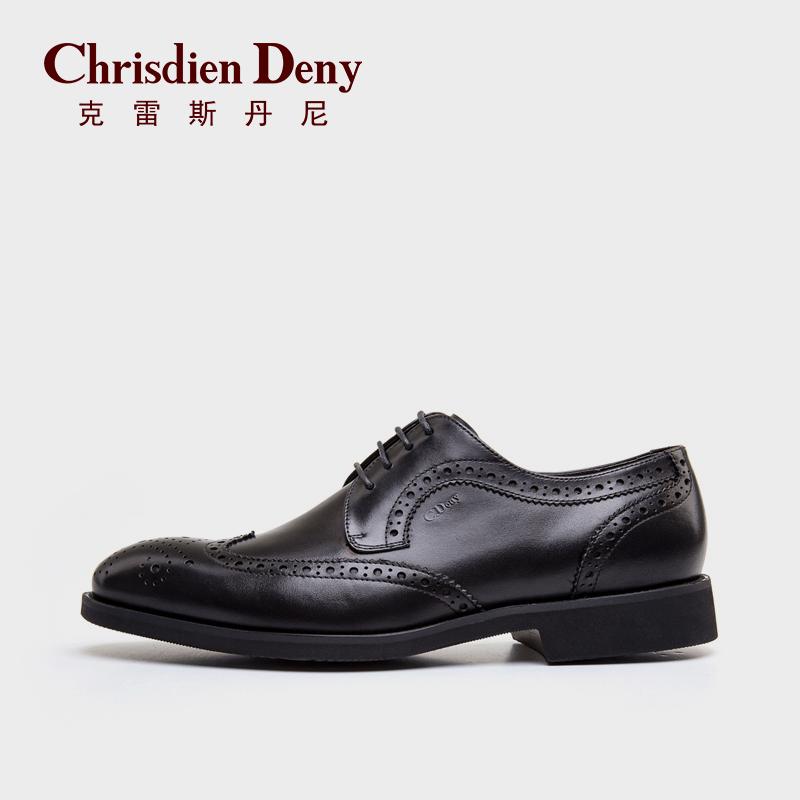 意大利品牌英伦布洛克男鞋牛皮商务正装系带皮鞋男鞋子真皮青年