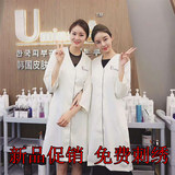 Skin management service female custom LOGO Korean semi-permanent beauty salon tattoo artist work clothes length and sleeve