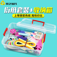 Yan paper set tool kit student beginner DIY adult manual paper drawing line draft map Yan paper