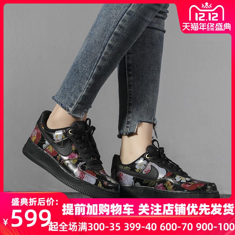 Nike耐克女鞋2019秋季新款黑色印花潮流运动鞋休闲板鞋AO1017-002