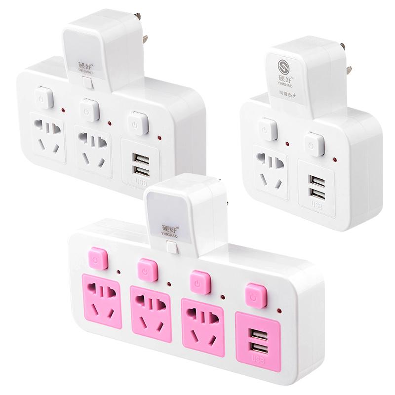 插排插线板一转三四多转换插头 USB 夜灯带开关 无线扩展插座转换器