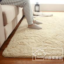 宜家简约现代客厅茶几榻榻米卧室羊羔绒地毯满铺床边长方形不掉毛