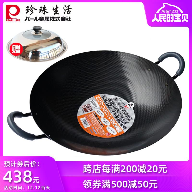 珍珠生活大铁锅日本进口炒锅无涂层纯铁炒菜锅老式双耳尖圆底铁锅