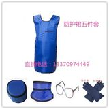 Radiation protection suit / X-ray protective clothing suit / medical radiation suit half sleeve single-sided protective suit