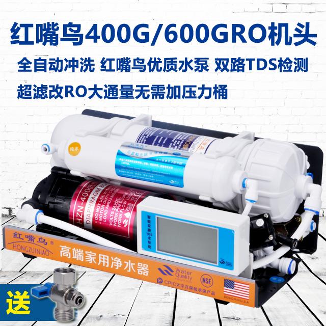 Водоочистители / Фильтры для воды Артикул 521541908649