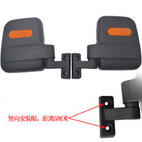 Electric tricycle rearview mirror Rearview mirror Applicable to pull passenger car Express car Fully enclosed car mirror