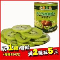 猕猴桃罐头片820g/罐烘焙水果罐头蛋糕装饰糖水罐头包邮 量大优惠