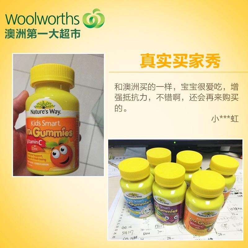 新到货-澳洲Natures Way佳思敏水果味儿童维生素c+锌软糖60粒