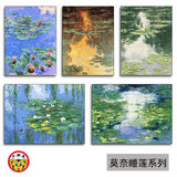 Monet water lily series oil painting diy digital oil painting world famous painting Monet Garden color digital oil painting