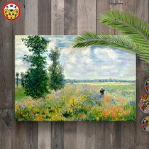 人物数码星空填色画客厅风景花卉手绘装饰画油彩画数字油画diy