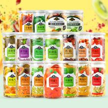 台湾好祺蔬果干水果干 混合装蔬菜干秋葵脆香菇脆即食两罐包邮