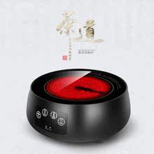 电陶炉茶炉静音家用特价玻璃壶铁壶迷你小型茶炉光波泡茶炉煮茶器
