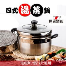 振能304不銹鋼復底加厚湯鍋日式雙層電磁爐通用蒸鍋20 22 24 26