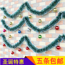 Christmas decorations, dark green wool, new year's Day celebration, classrooms, stripes, ribbons and flower arrangements.