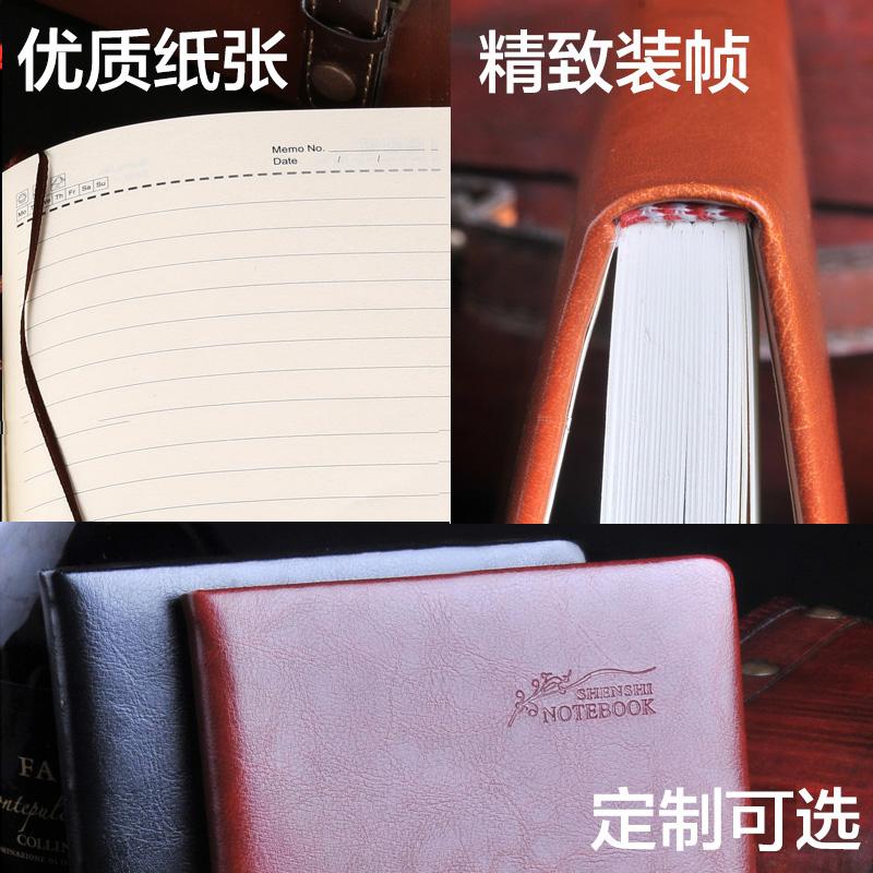 定制笔记本文具记事本A5加厚小清新大学生日记本子办公学生用商务
