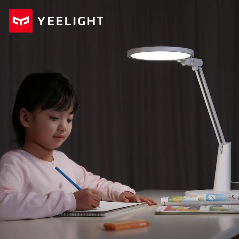 Yeelight智能LED护眼台灯 AA级学生儿童学习书桌阅读灯