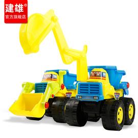 建雄儿童惯性工程车玩具套装挖掘机搅拌车挖土机大号小号模型男孩图片
