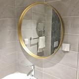 北欧木质大圆形镜子壁挂金色简约化妆台装饰镜高端洗手间浴室镜子