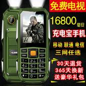 移动老人机4g联通三防超长待机全网通电信老年手机新路虎时代K938