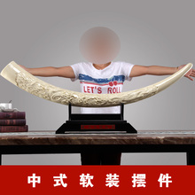 Creative Chinese living room soft decoration simulation Ivory furniture furniture crafts room furnishings