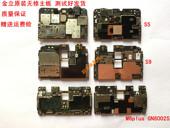 S10B F205主板 S10C GN5007 金立M6 M7S8F6 S6pro M5plus
