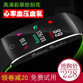 高清彩屏防水运动智能手环男女心率血压血氧健康蓝牙计步器跑步表