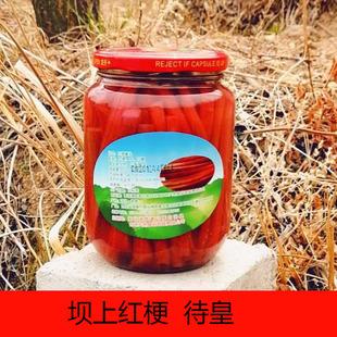 坝上红梗罐头特产待皇野生带黄Rhubarb大黄茎代黄红梗菜围场野菜