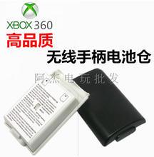 360E无线手柄电池后盖 电池壳 XBOX360手柄电池盒 6元 电池仓