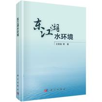 正版畅销图书籍化学工业出版社文教科普读物主编唐在林远离雾霾