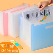 得力文件夹多层学生用手风琴包收纳盒卷子收纳整理袋分类放试卷高中资料册女多功能书夹子收卷子的大容量神器