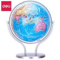 Deli HD medium China globe middle school students with high school students pupils world map instrument ball teaching version ornaments home furnishings special large living room 20cm children junior high school 2018