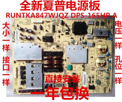 夏普lcd-60lx531a电源板