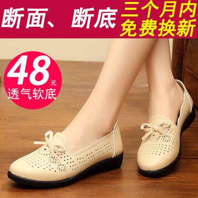妈妈凉鞋2019夏季新款防滑软底中老年人平底平跟皮鞋女士镂空女鞋