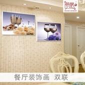 现代简约餐厅两联装 饰画水晶无框画背景墙壁画水果酒杯钟表挂钟画