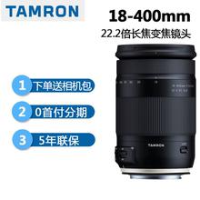 400mm B028大变焦 佳能尼康口 单反镜头 腾龙18 VC防抖 送相机包