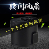 Small portable outdoor large wind portable air conditioning waist cooling cooling cooling machine
