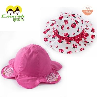 伊米伦出游婴儿帽子遮阳帽春夏女宝宝太阳帽全棉儿童帽子渔夫盆帽