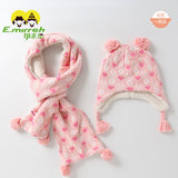 Imiren girls winter earmuffs hat scarf two-piece autumn and winter thick warm baby knit suit windproof