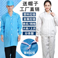 Anti-static clothing dust-free overalls blue white shirt split female short paragraph dust-proof static big man male Foxconn