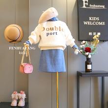 包邮童装2018冬季新款女童毛绒字母卫衣纯色针织半身裙两件套装