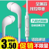 E重低音炮耳塞MZ通用型女生男Meizu入耳式线控带麦耳机E2魅族魅蓝