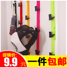 Creative door rear hook belt nail-free hook clothes and hats rack multi-functional adjustable bag multi-purpose receiving belt hanging rope